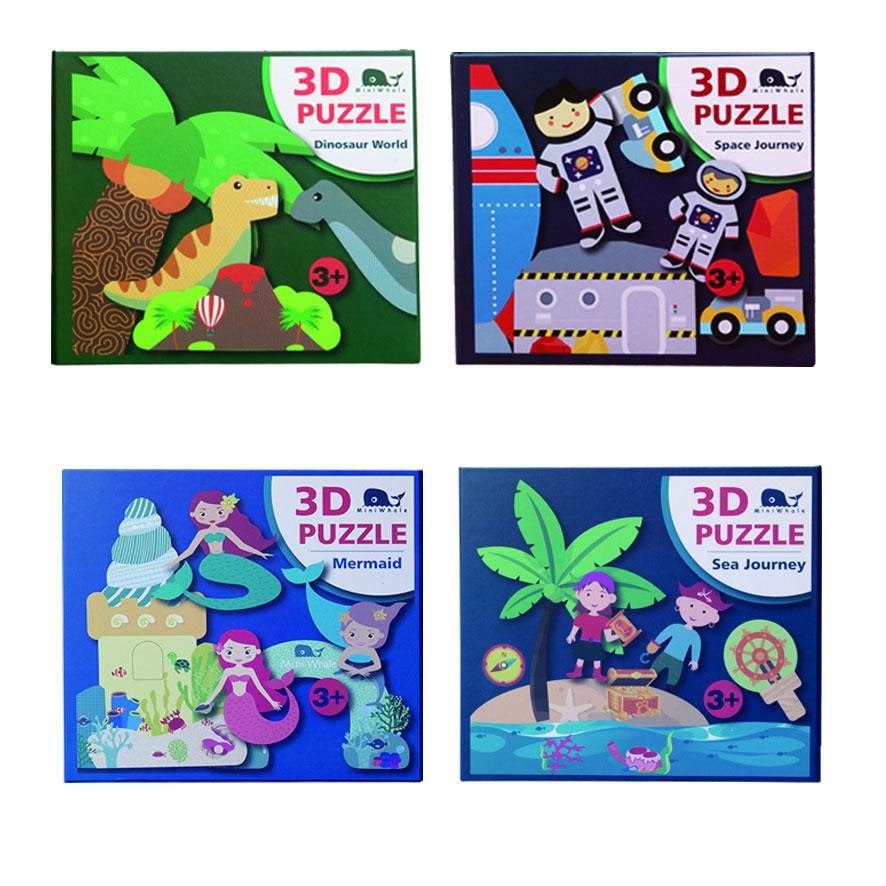 बच्चे फैक्टरी के लिए 3 डी पहेली