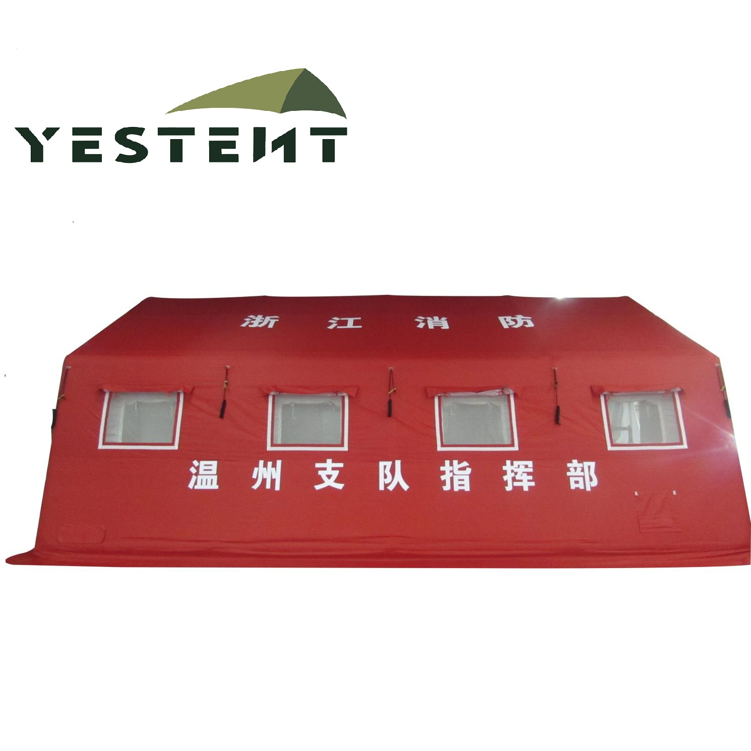Customized Disaster Relief Inflatable Tent
