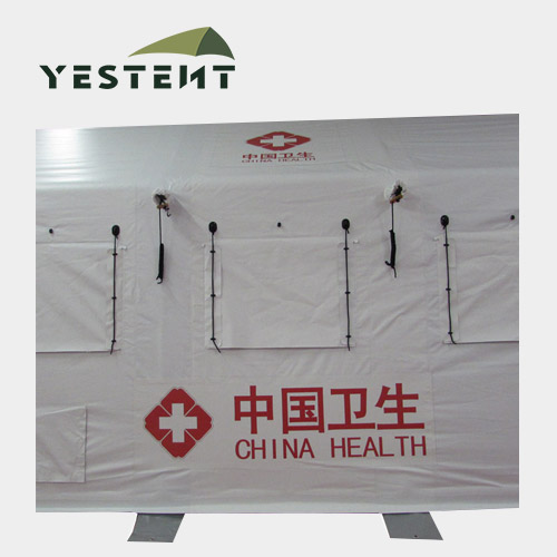 Medical and Health Inflatable Tent