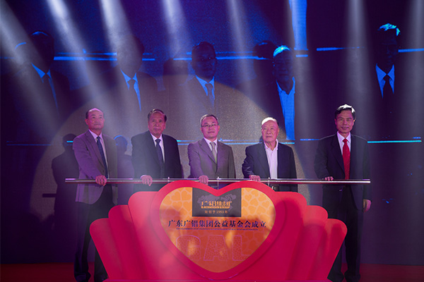 Inauguration Ceremony of Guangdong Guangdong Aluminum Charity Foundation