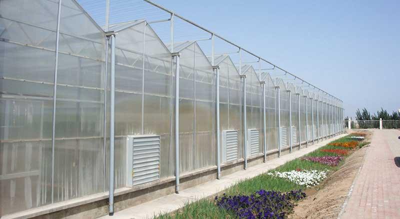 PC greenhouse
