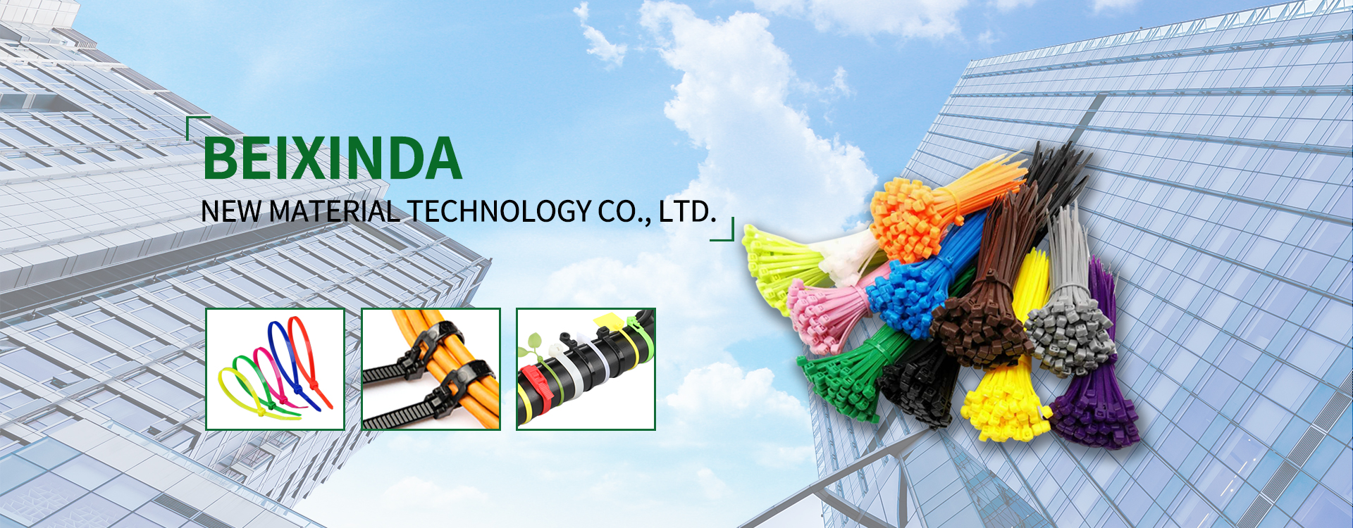 Nylon Cable Ties Manufacturers