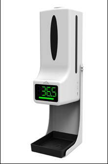 Wallmount K9 px IR infrared thermometer scanner