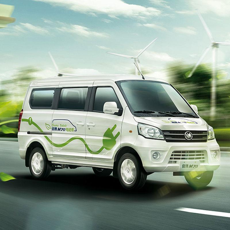 Electric Minivan