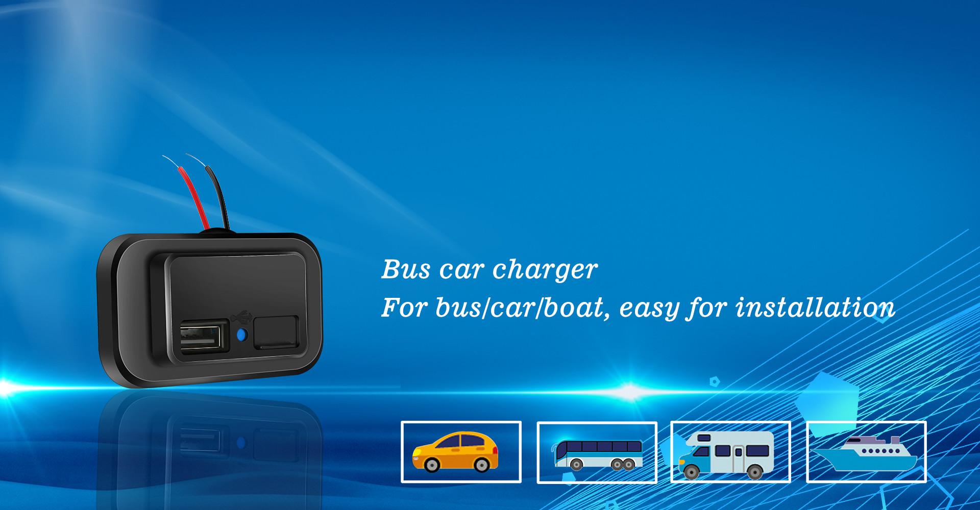 車の充電器