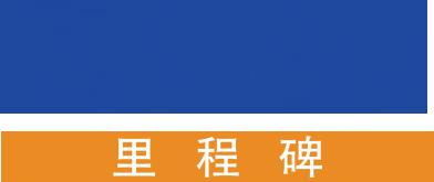 कटर सक्शन ड्रेजर, सैंड ड्रेजिंग पंप निर्माता, ड्रेजर कटर आपूर्तिकर्ता - एमएसटी