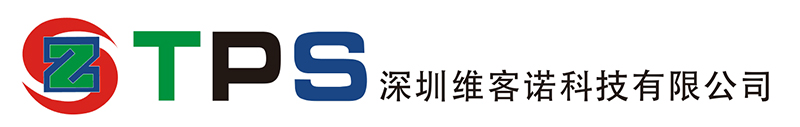Shenzhen TPS Technology Industry Co., Ltd.
