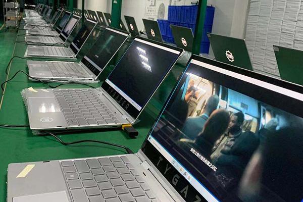 New bulk order of laptop for shipment