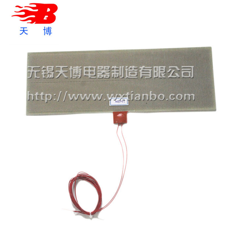 Power Battery Heater