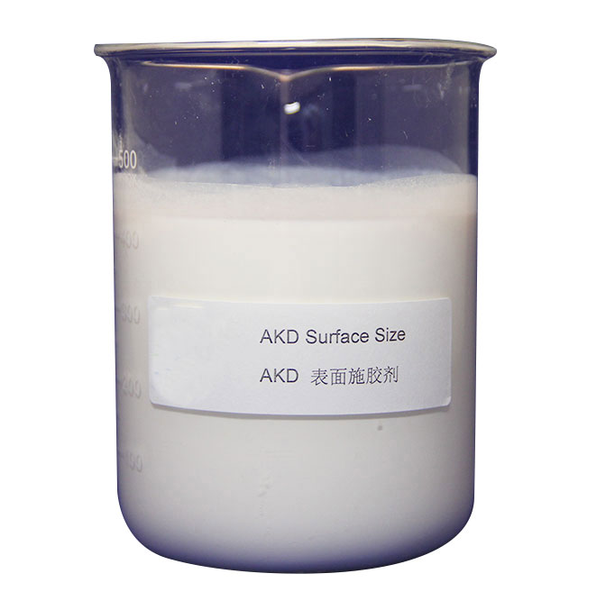 AKD Neutral Sizing Agent