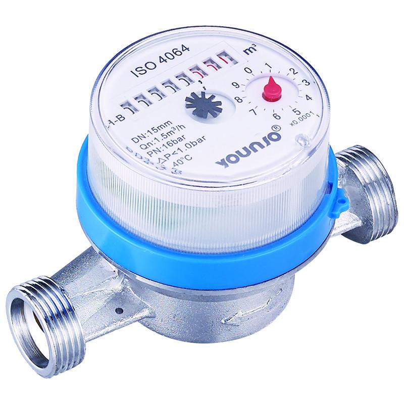 80mm Single Jet Dry Dial Wasserzähler