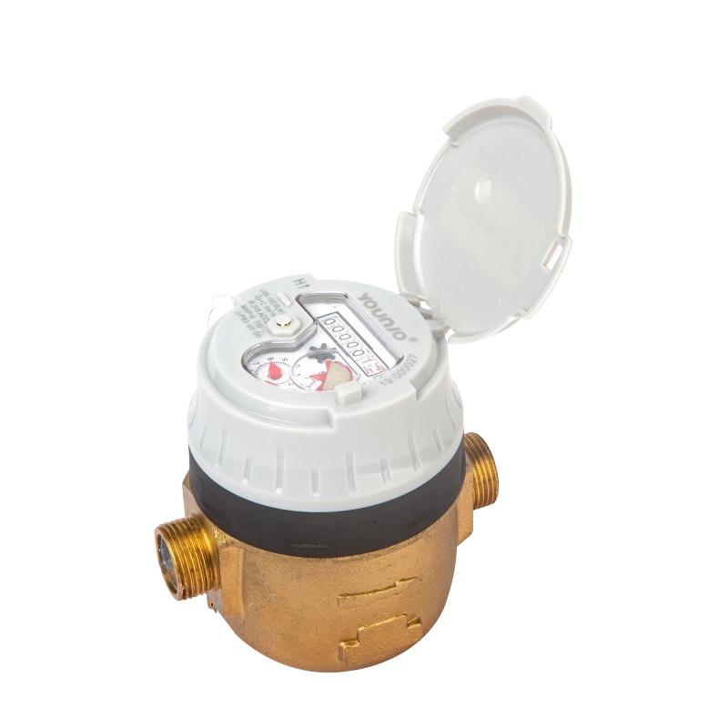 R315 Yatay - Hacimsel Su sayacı