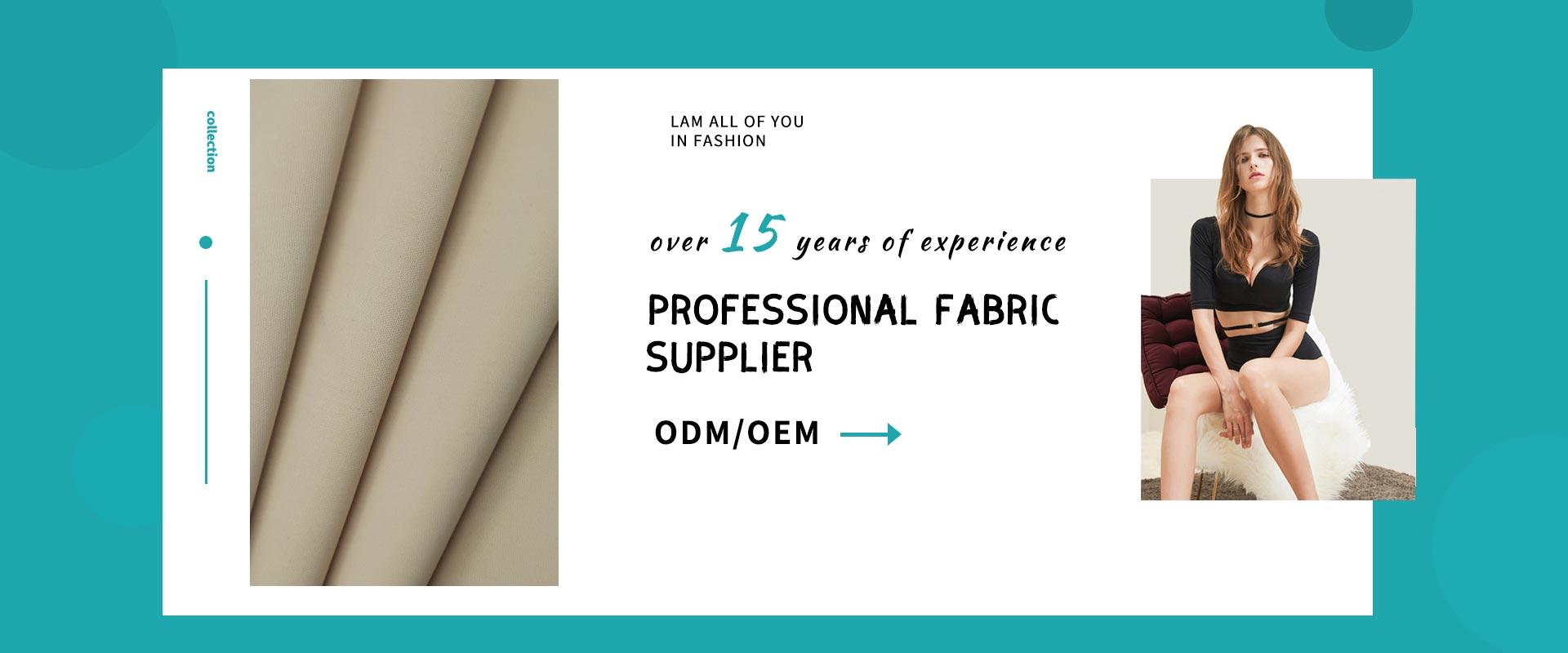 China Swimwear Fabric Manufacturers