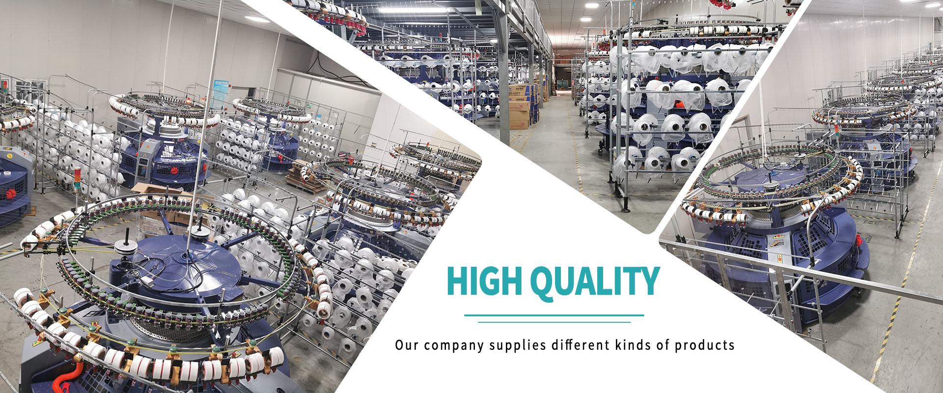 Beimon knit textile Co.,Ltd. Factory