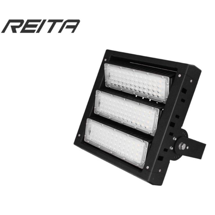 Hochmast LED Flutlicht 150W