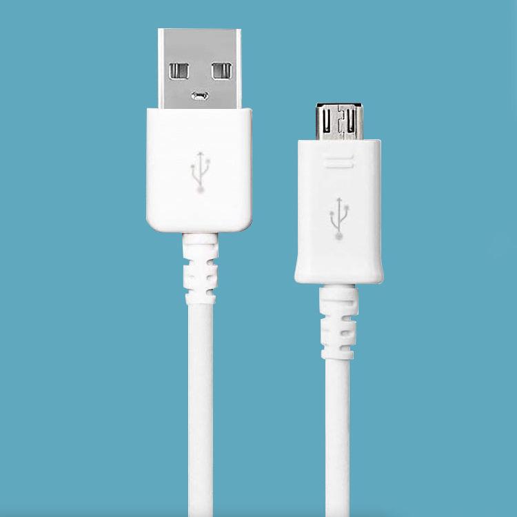 Samsung Micro USB Kabel ECB-DU4EWE
