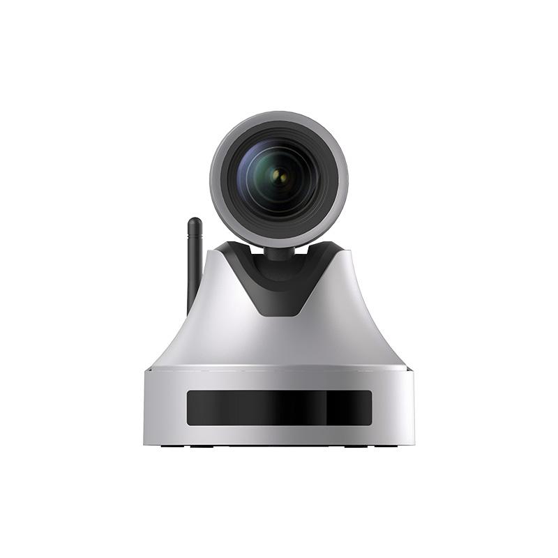 Камера для видеоконференций HD серии UV520