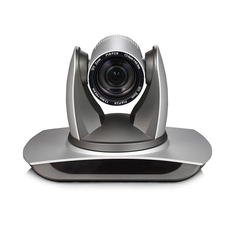 UV601 seeria HD videokonverentsi kaamera