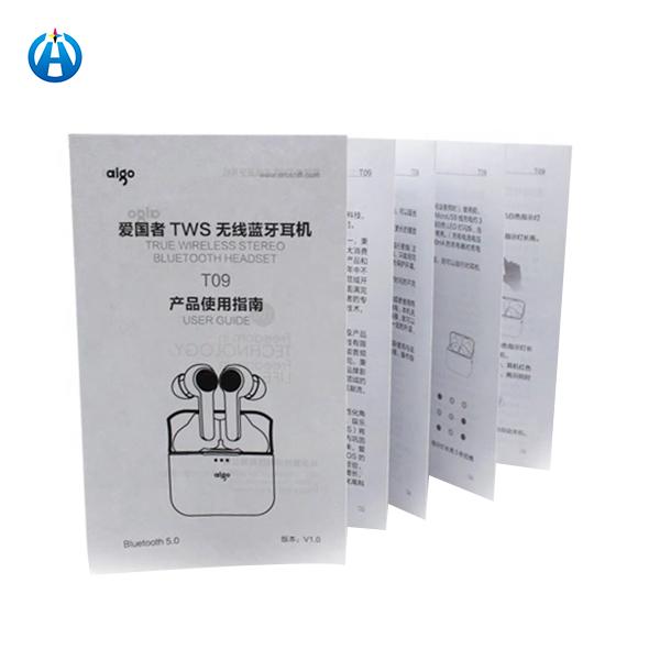 Black Folding Paper User Instructions Printing Manual