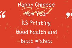 आशा है कि आपके पास एक नया साल मुबारक और समृद्ध होगा
