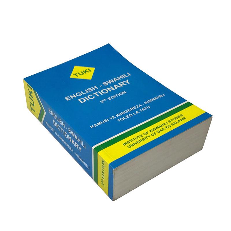 Печат на учебници