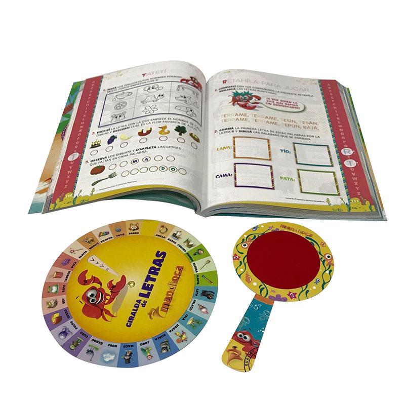 Печат на учебник с релефна корица