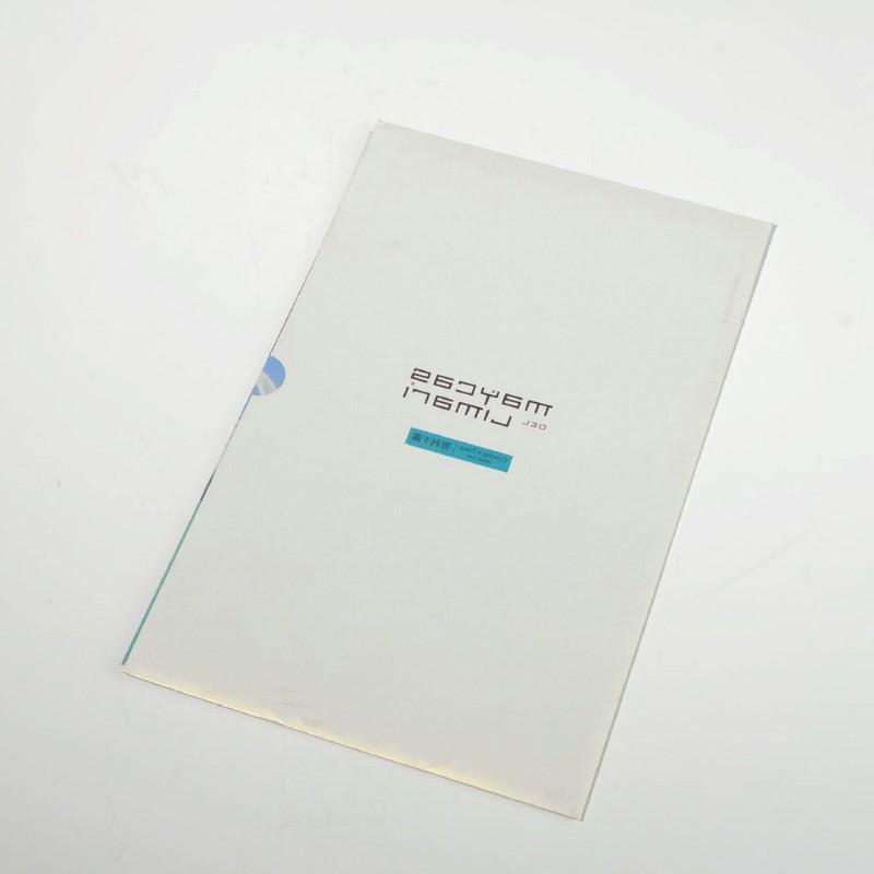 Paperback book printing | Paperback printer