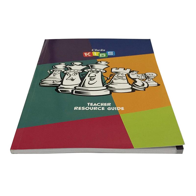 Печат на училищни книги