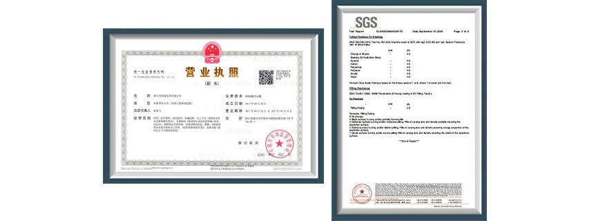 Suede fabric certificate