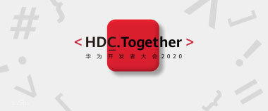 Huawei Developer Conference highlights first look, Xclea is easy to bring a new blockbuster debut