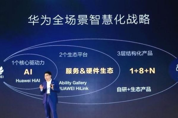 Huawei supports a smart robot vacuum cleaner