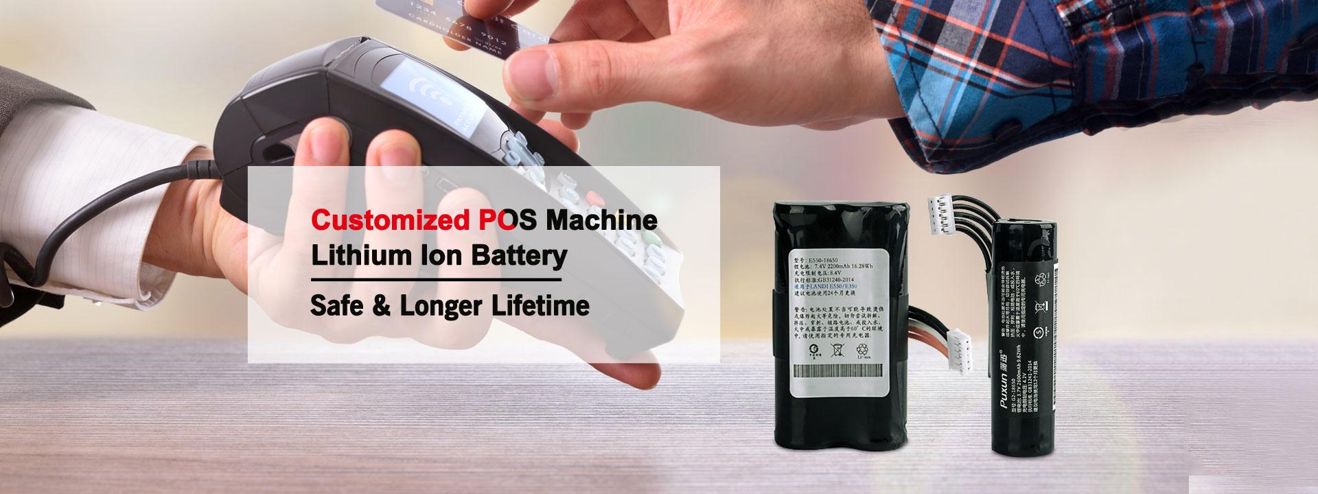Bateria da máquina POS