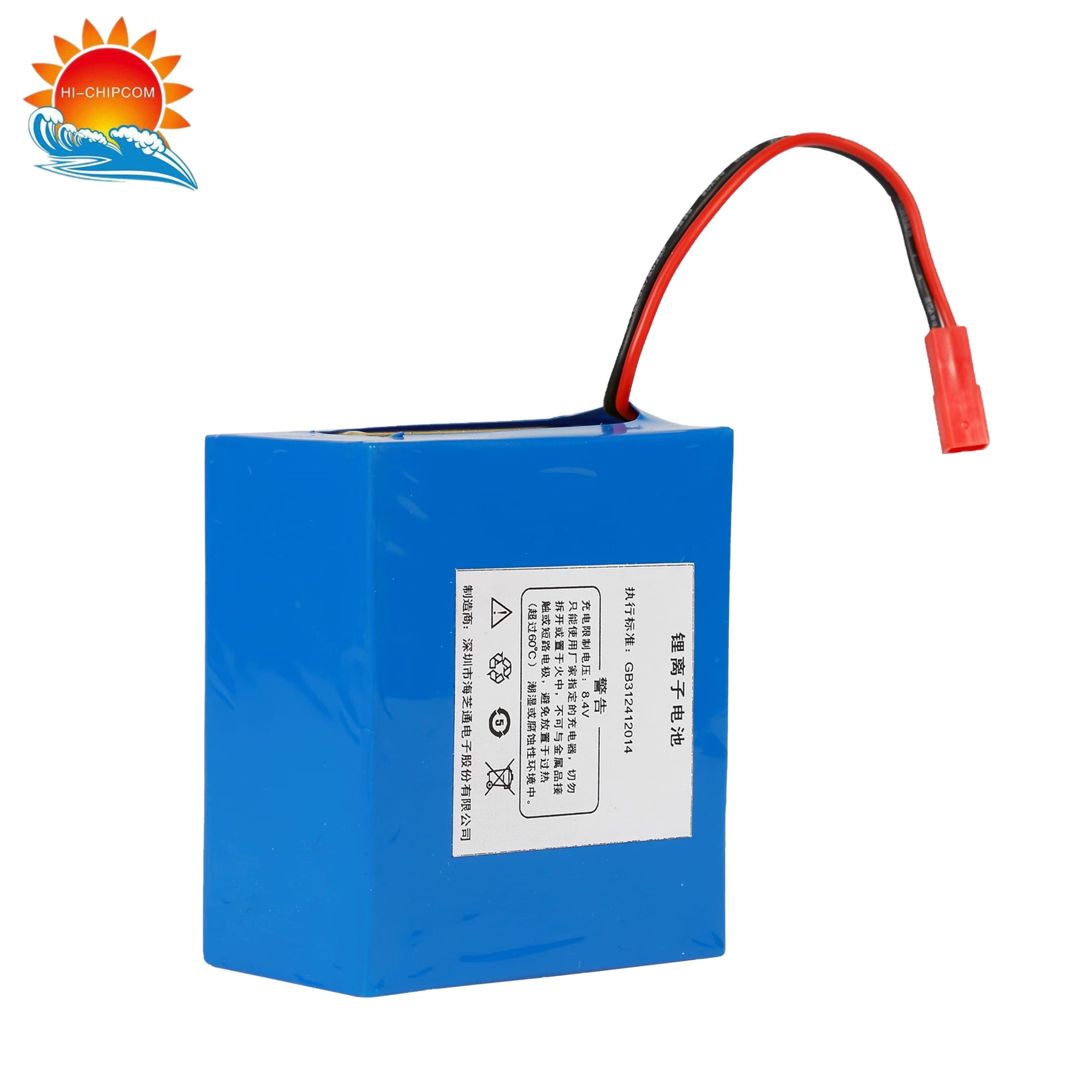 7.4V 10AH Electric Bicycle Battery Pack
