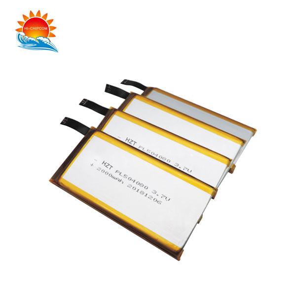 AR Glasses Battery