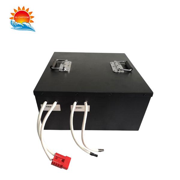 Baterie pro nouzový záchranný sklad