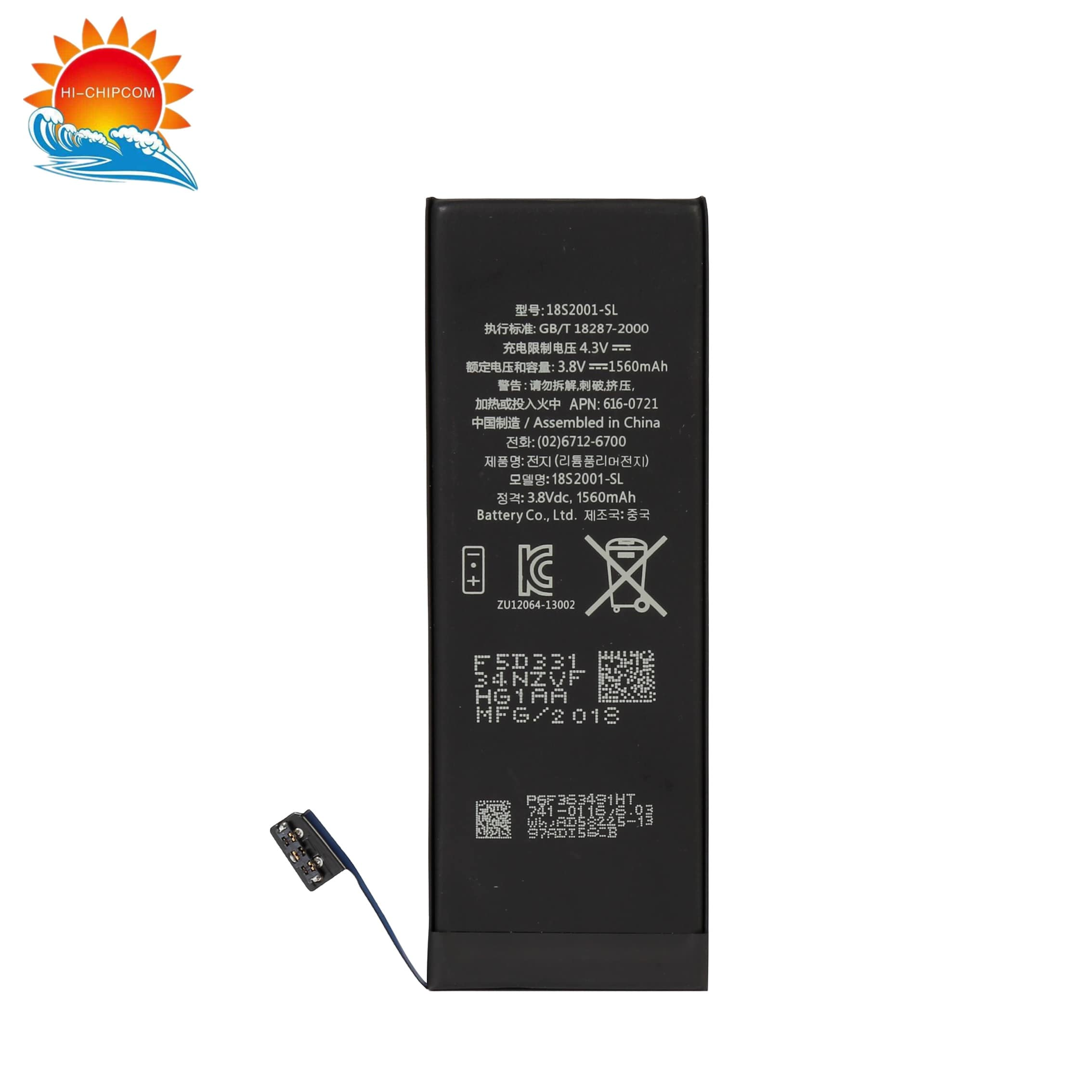 iPhone Battery Replacement 5s