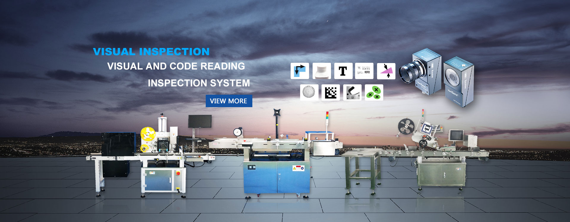 Visual And Code Reading Inspection System Manufacturers