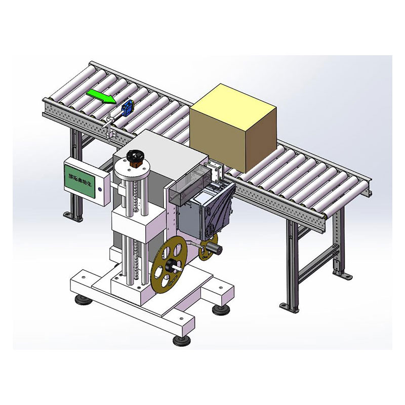 Scan Online Printing And Labeling Machine