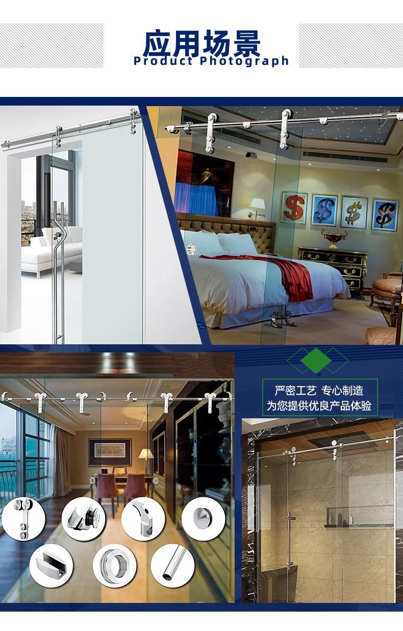 Frameless Sliding Shower Door Hardware Kit