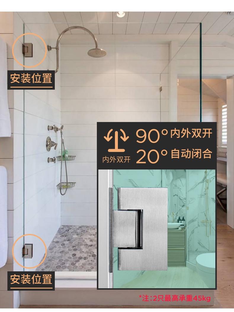 Heavy Duty Glass Shower Door Hinges