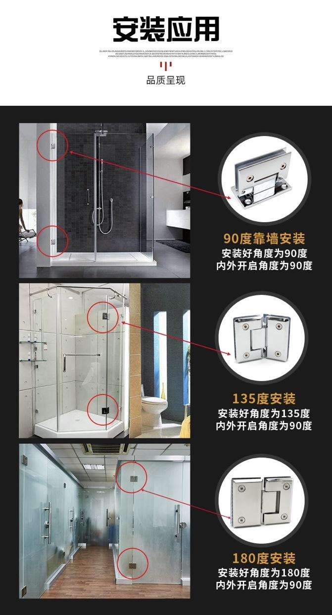Adjustable Glass Shower Door Hinges