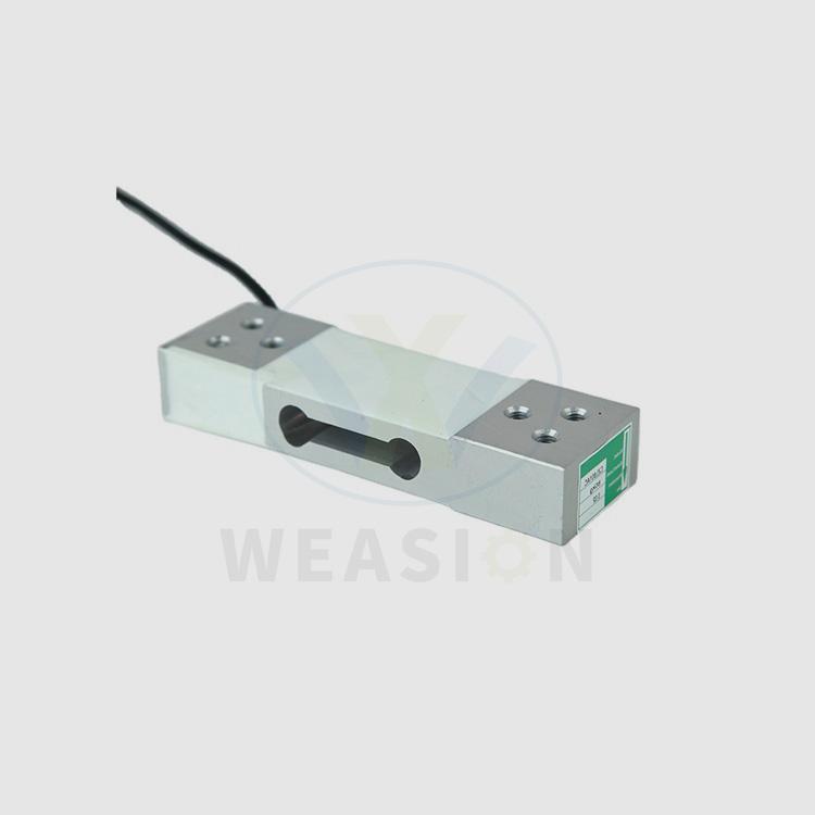 Aluminum Parallel Beam Load Cell Sensor