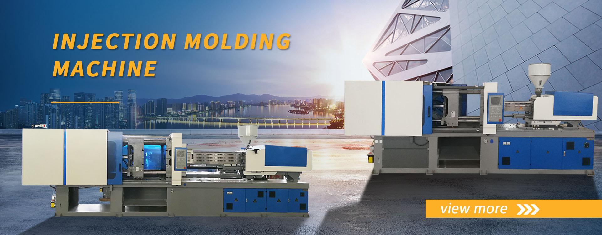Medical Injection Molding Machine