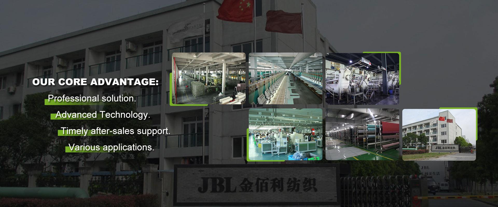 Haining Jinbaili Textile Co., Ltd.