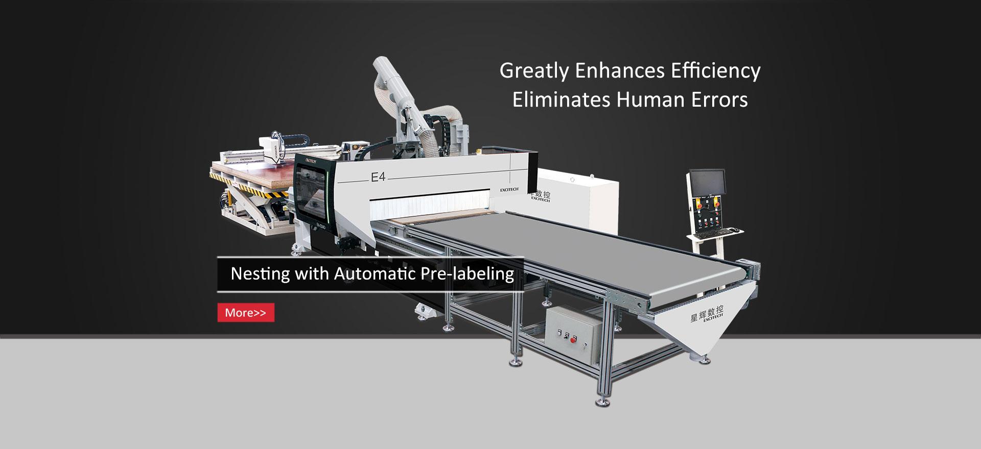 CNC مشین فیکٹری