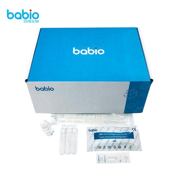 SARS-CoV-2 Antigen Detection Kit (Latex immunochromatography)