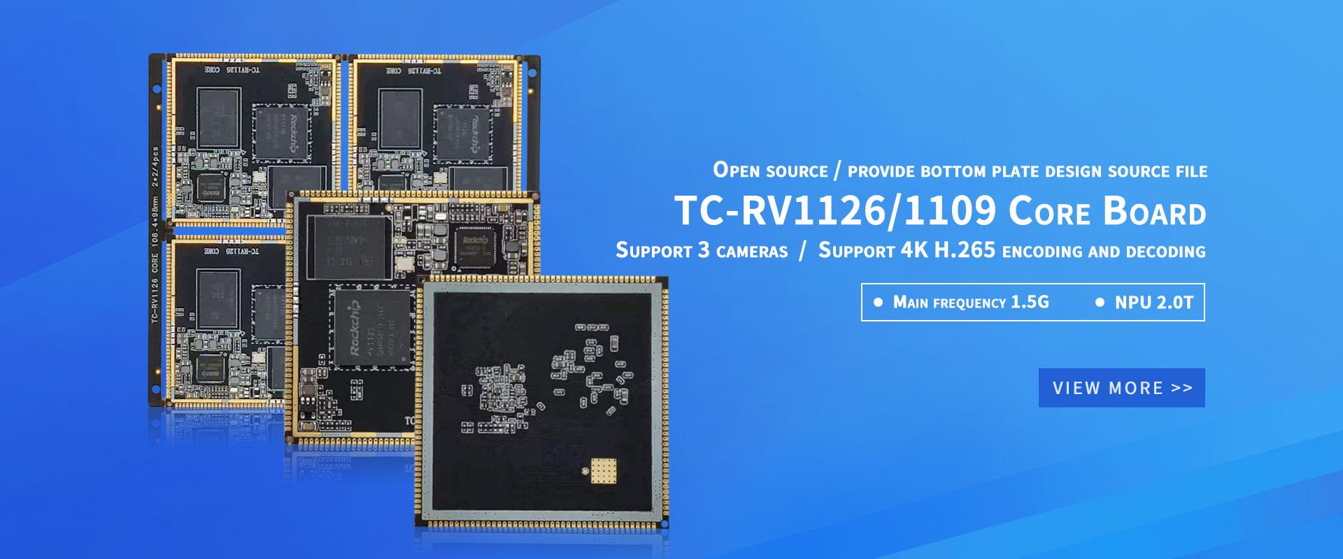 China RV1126 Core Board Factory