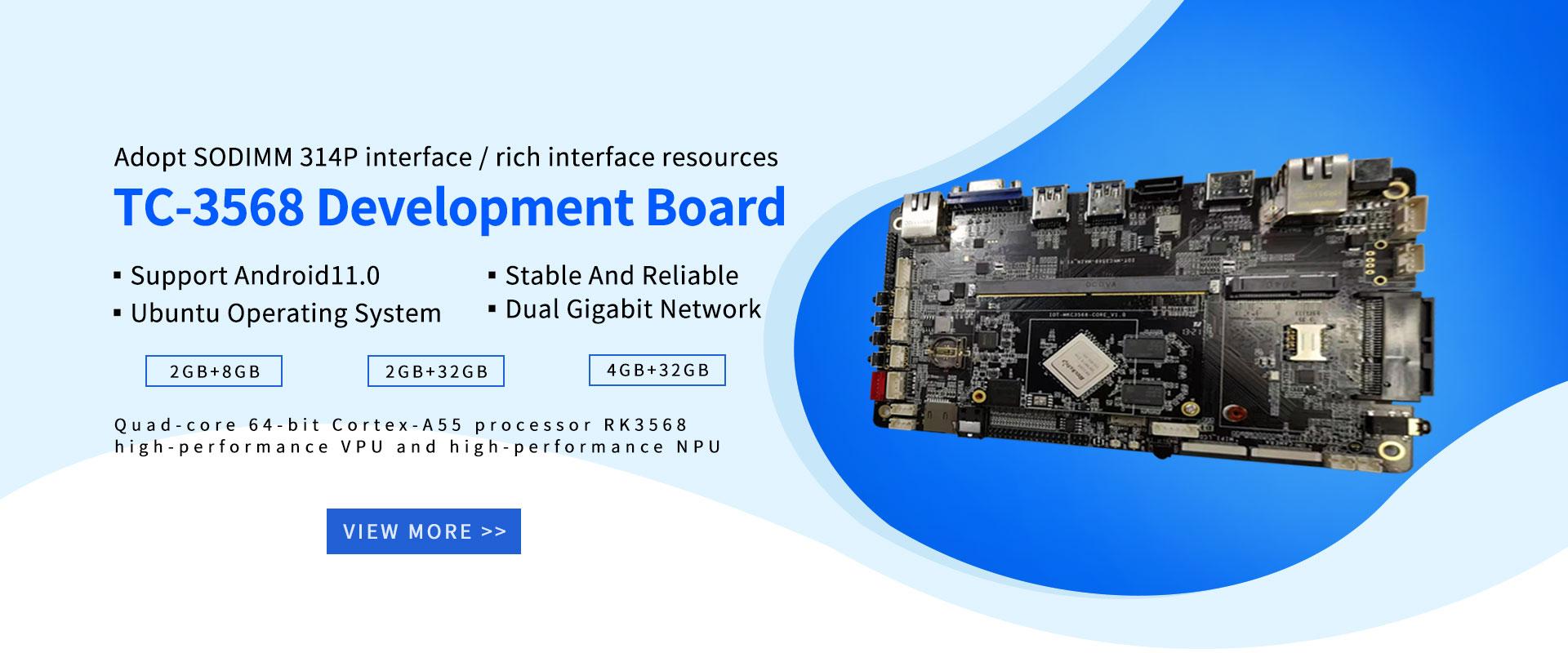 China RK3568 Development Kit Manufacturers