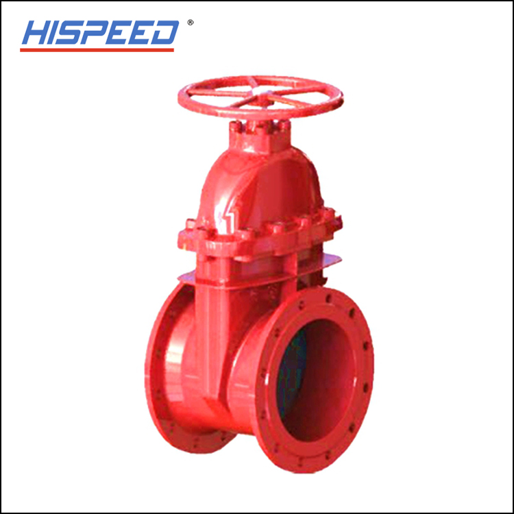 300PSI Non-Rising Stem Resilient-Seated Gate Valve