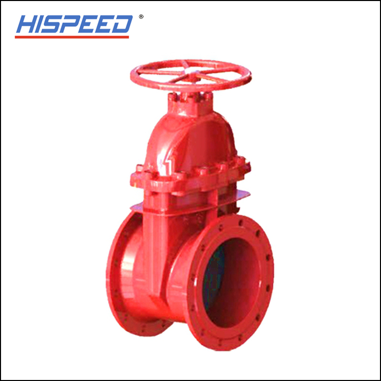 BS PN16 Non-Rising Stem Resilient-Seated Gate Valve
